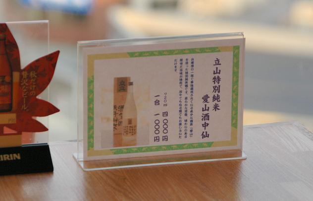 金沢駅のおすすめ懐石・会席料理 [食べログ]